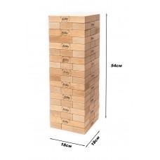 Настольная Развивающая деревянная игра Большая Дженга - Big Jenga - высота башни 54см, брус 3х6х18см в сумке*