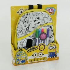 Детский Набор для творчества Рюкзак-Раскраска Миньоны для детей от 6 лет, 5 маркеров, 29х10х24 см, арт. 20194