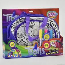 Детский Набор для творчества Рюкзак-Раскраска Тролли для детей от 6 лет, 5 маркеров, 33х12х25 см, арт. 20253