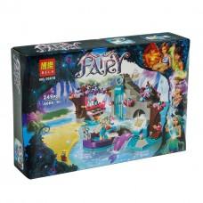 *Конструктор для девочек Bela Fairy (аналог Lego Elves) Спа-салон Наиды 249 деталей арт. 10410 43702-06 lvt-10410
