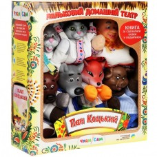 Игровой Набор из 7 кукол-перчаток для домашнего Кукольного театра - Пан Коцький для детей и взрослых арт. В164*