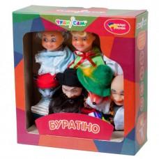 Игровой Набор кукол-перчаток для домашнего Кукольного театра - сказка Буратино для детей и взрослых арт. 182*