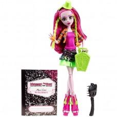 Кукла Монстер Хай Марисоль Кокси Монстры по обмену Monster High Marisol Coxi Monster Exchange