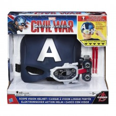"Шлем Капитана Америка - Captain America, ""Civil War"", Scope Vision Helmet, Hasbro"