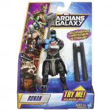 Фигурка Ронана Обвинителя из кф Стражи Галактики 21 СМ - Ronan, Guardians of The Galaxy, Hasbro