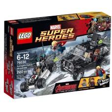 "LEGO Super Heroes 76030 Duel with Hydra Мстители против ""Гидры"""