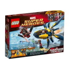 LEGO Super Heroes 76019 GUARDIANS OF THE GALAXY Starblaster Showdown Бластерная битва