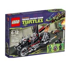 LEGO Teenage Mutant Ninja Turtles 79101 Shredder's Dragon Bike Мотоцикл-дракон Шреддера