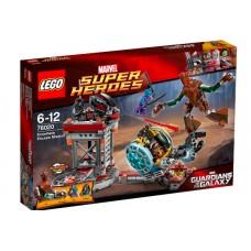 LEGO Super Heroes 76020 GUARDIANS OF THE GALAXY Knowhere Escape Mission Миссия Бегство в Ноувер
