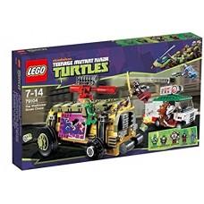LEGO Teenage Mutant Ninja Turtles 79104 The Shellraiser Street Chase Погоня на панцирном танке