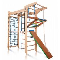 Детская шведская спортивная стенка, П-образный детский уголок, турник, кольца, лестница, рукоход 220х80х210 см K5-220 47883-19 ks-Kinder 5-220