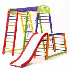 Детский спортивный Комплекс-уголок для дома и квартиры, сетка, горка, кольца, рукоход 170х130х150 см AP 1-1