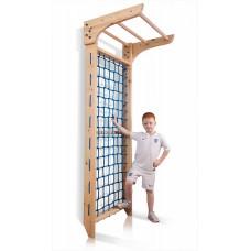 Гладиаторская сетка для дома, спортивный детский комплекс-уголок, турник 220х80 см B7-220 47914-19 ks-Bombino 7- 220