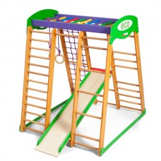 Детский спортивный Комплекс-уголок для дома и квартиры: сетка, прямая горка, кольца, рукоход 132х124х150 см КМ