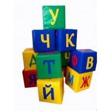 Набор дидактических развивающих мягкий игровых модулей 12 кубиков для детей от 1 года для квартиры Буквы 30 см