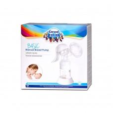 Ручной Молокоотсос: базовый набор с бутылочкой 125мл, соской 3мес+ и сумкой для хранения Basic Canpol Babies