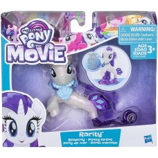 Игровой Набор для девочек Пони-русалка Рарити и ракушка с сокровищами Rarity Seapony, My Little Pony, Hasbro